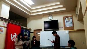 銭湯で歴史講座HP