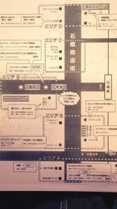地図HP2