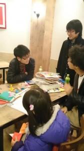 折り紙教室HP